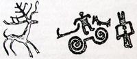 Толкование руны Альгиз (Геза фон Неменьи)