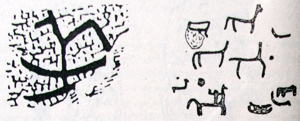 Толкование руны Эваз (Геза фон Неменьи)