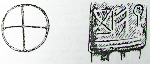 Толкование руны Дагаз (Геза фон Неменьи)