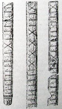 Толкование руны Хагалаз (Геза фон Неменьи)